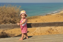 פארק חוף השרון גלית לוינסקי