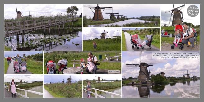 אלבום הולנד