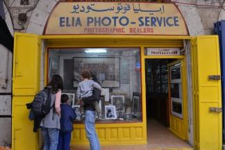 חנות הצילום ELIA