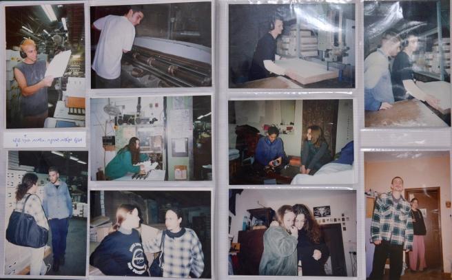 גרעין ברכה גרסת 95' עובדים במפעל