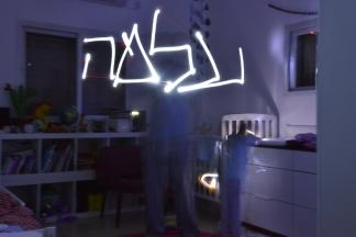 מציירים באור