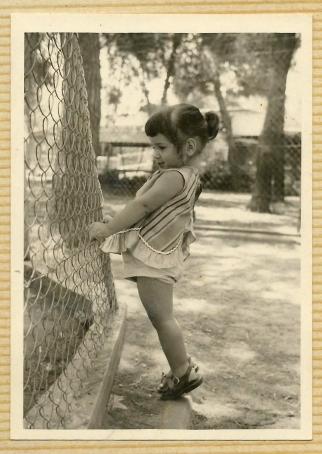 אחותי שין באחת התמונות המתוקות ביותר