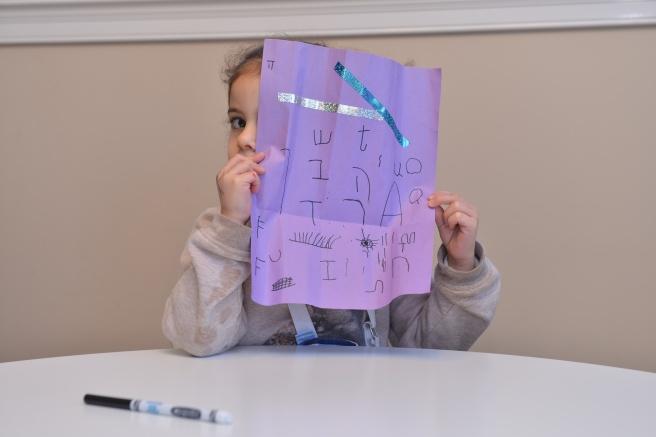 כותבת בעצמה צילום גלית לוינסקי