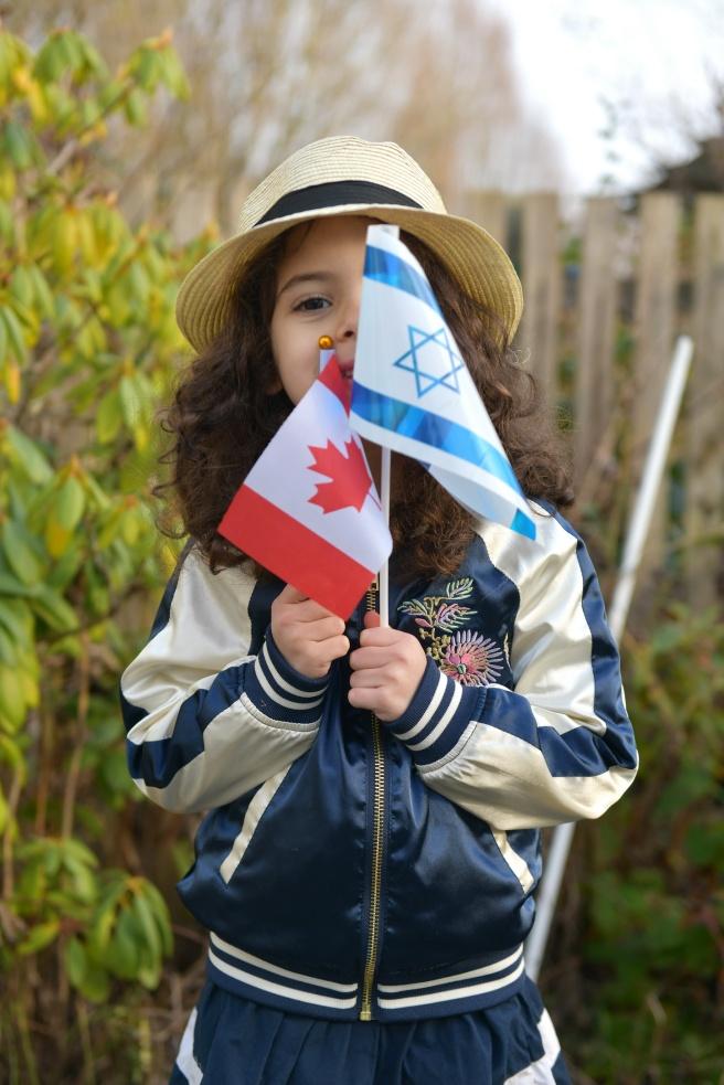 ישראל קנדה גלית לוינסקי
