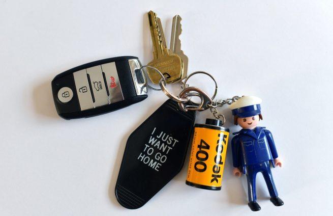 מחזיק מפתחות גלית לוינסקי
